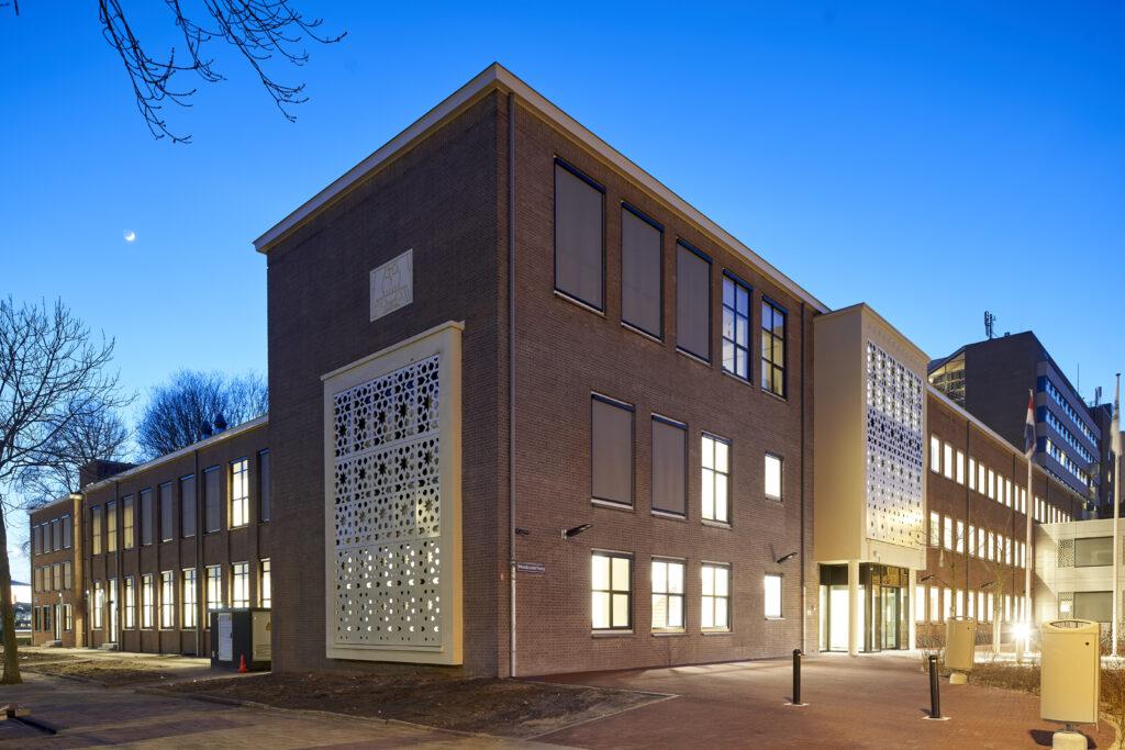 Avicenna College Rotterdam